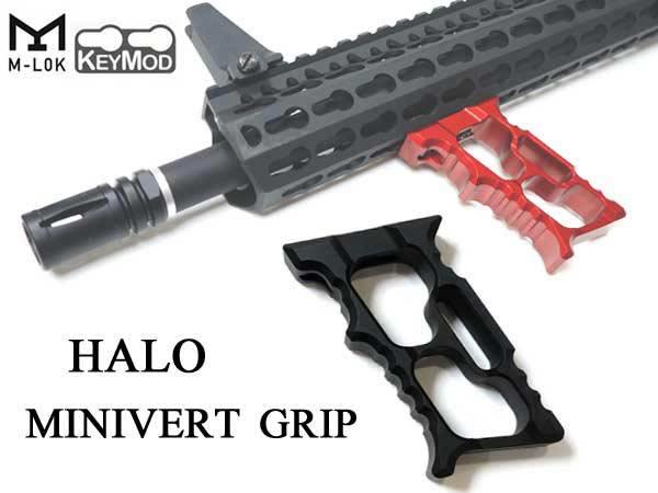 HALO MINIVERT グリップ KeyMod、M-LOK 両対応タイプ 5KU-235