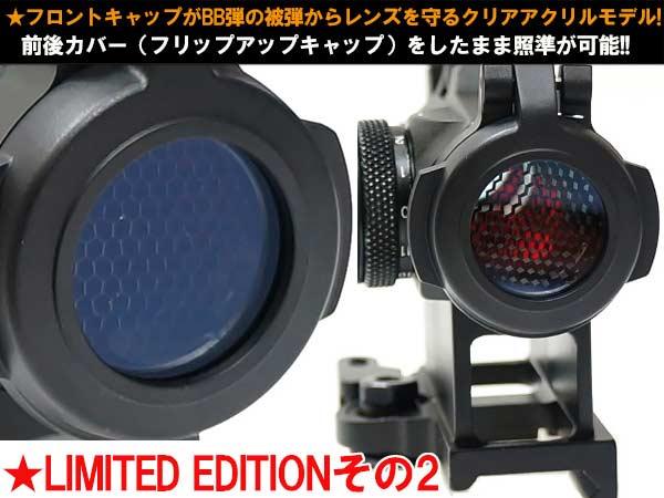 LIMITED EDITION Ver【リアルAimpoint刻印】エイムポイント Micro T-2タイプ Red Dot サイト レプリカ 【QDハイマウントモデル】