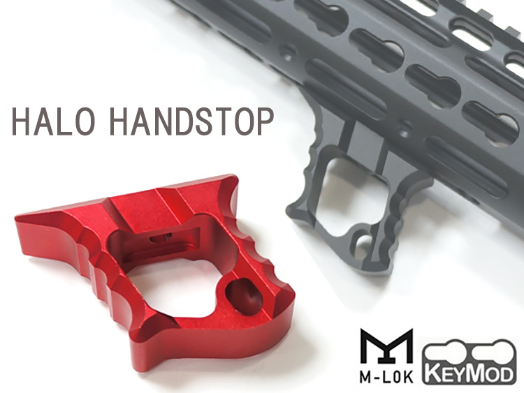 HALO ハンドストップ KeyMod、M-LOK 両対応タイプ  5KU-236