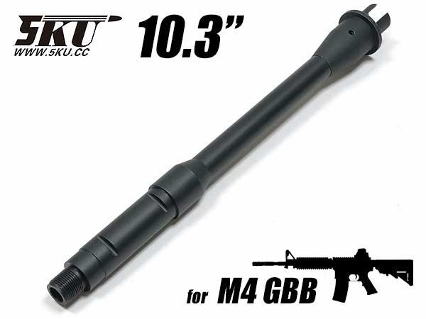 5KU MWS アウターバレル GBB M4