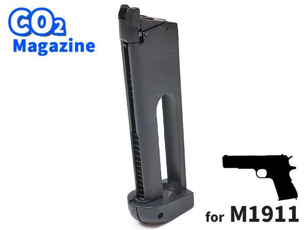 ダブル ベル M1911 ガバメント 予備マガジン