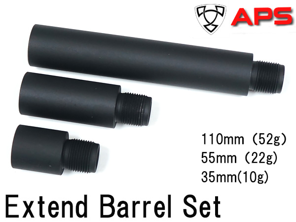 【APS製】電動ガン用14mm逆ネジ エクステンションアウターバレル3本セット
