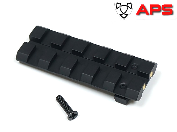 ACP Adapt Rail Sight