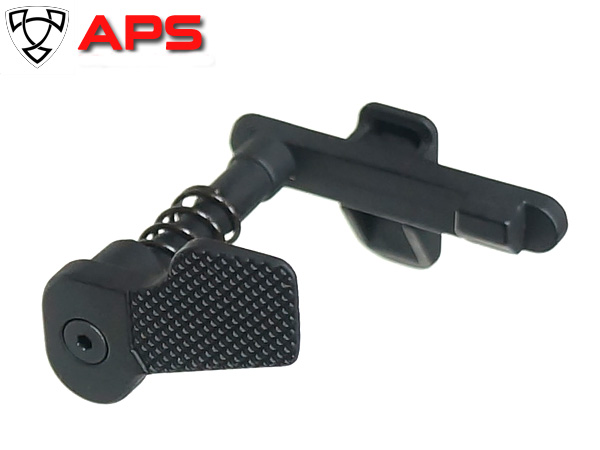 【APS製】M4電動ガン用 アンビマガジンキャッチ [ Ambi M4/M16 Magazine Release Catch ] BK / AER037