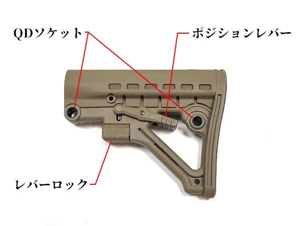 MK16 カービン ストック M4 AK 民間仕様 PMC