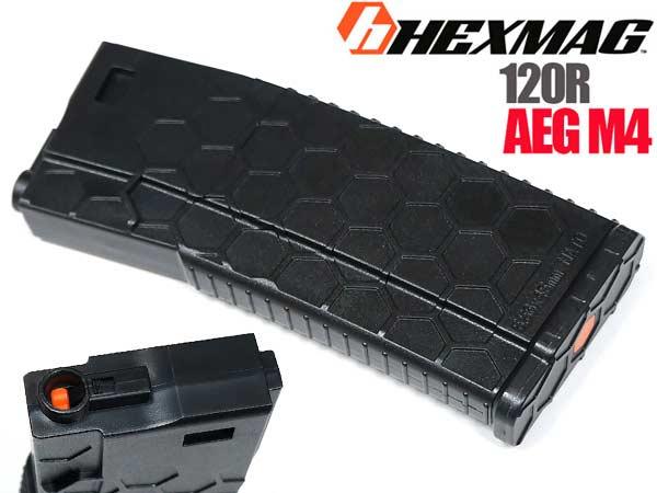 HEXMAG AEG 120連