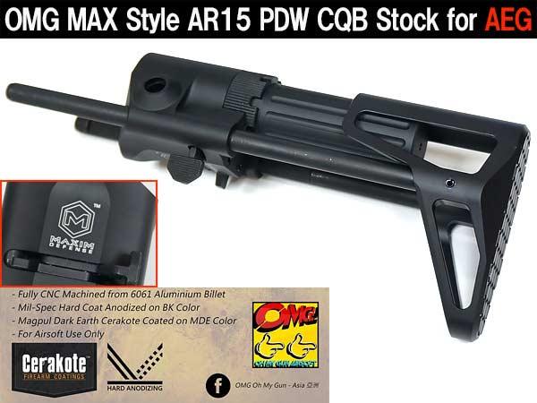 OMG Maxima AR15 PDW CQB ストック