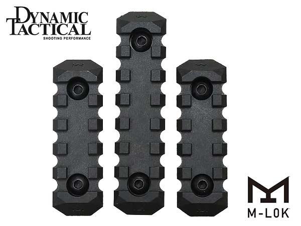 【DYTAC】M-LOK Polymer Rail Sections Set