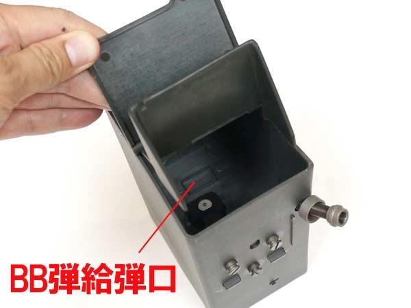 STAR M60-E4 AEG 電動ガン AEG-20