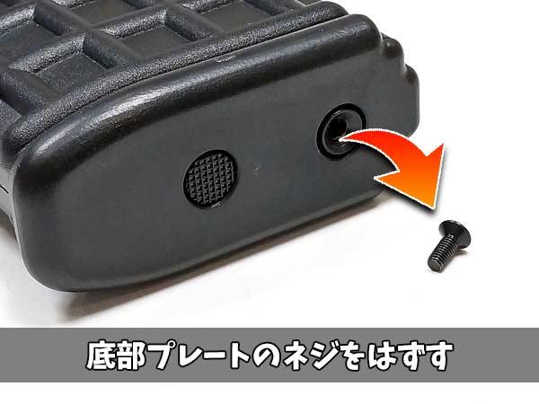 電動ガン AUG スプリングマガジン