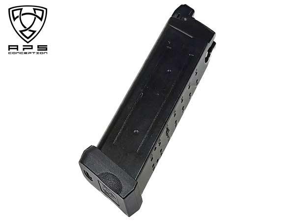【APS製】ガスブローバックガン G17 G18用 D-mod ACP601 Co2