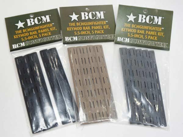 BCM Gunfighter Keymod Rail Panel Kit 【5.5-inch】