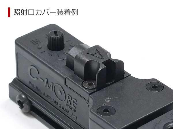 CMORE C-MORE ドットサイト ダットサイト レプリカ