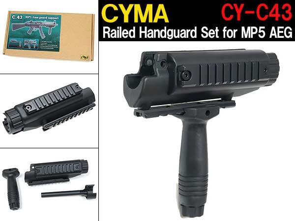 CY-C43 電動ガン MP5用 レイルハンドガード & アウターバレルセット(フォアグリップ付)