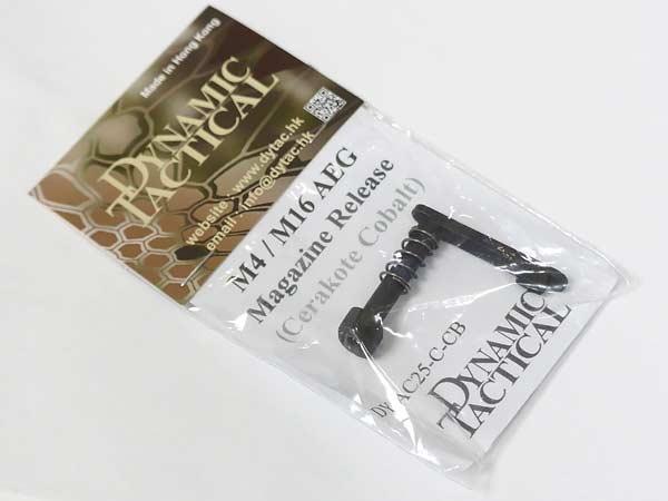 【DYTAC製】Magazine Release / M4マガジンリリース (マガジンキャッチ)