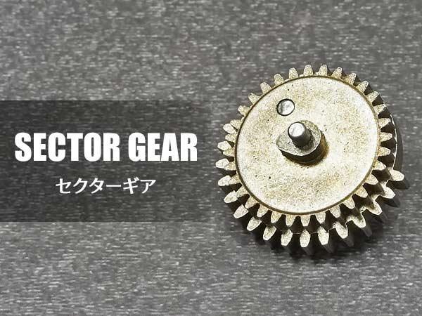 DYTAC 電動ガン ギア 18:1 ギヤ カスタムパーツ