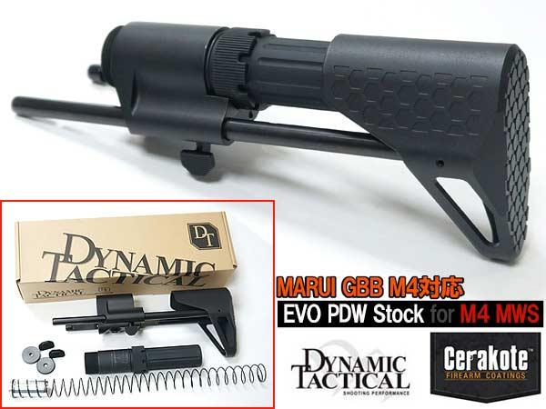 DYTAC製 EVO PDW Stock(東京マルイガスブローバックM4対応/伸縮式PDWストック)