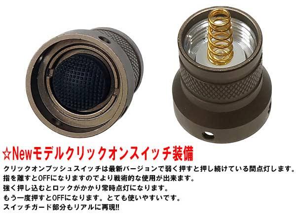 M600Bスカウトライトレプリカ  (リモート&新型プッシュスイッチ付) / ELEMENT製/EX410-DE