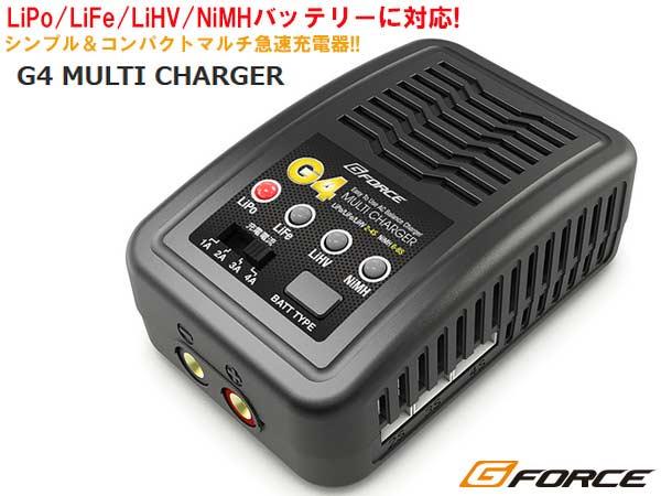 【G-FORCE(ジーフォース)製】G4 MULTI CHARGER(G4マルチチャージャー)G0204