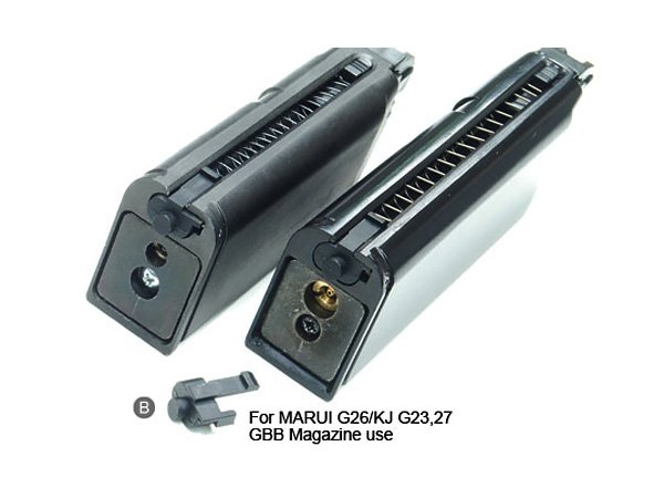 【GUARDER(ガーダー)製】東京マルイ/KJ Glockシリーズ共用 グロック対応 スタンダードマガジンベース