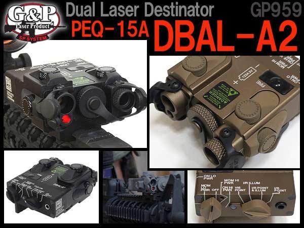 【RED&IR】G&P PEQ-15A/DBAL-A2レプリカ (Red/IR)/GP959