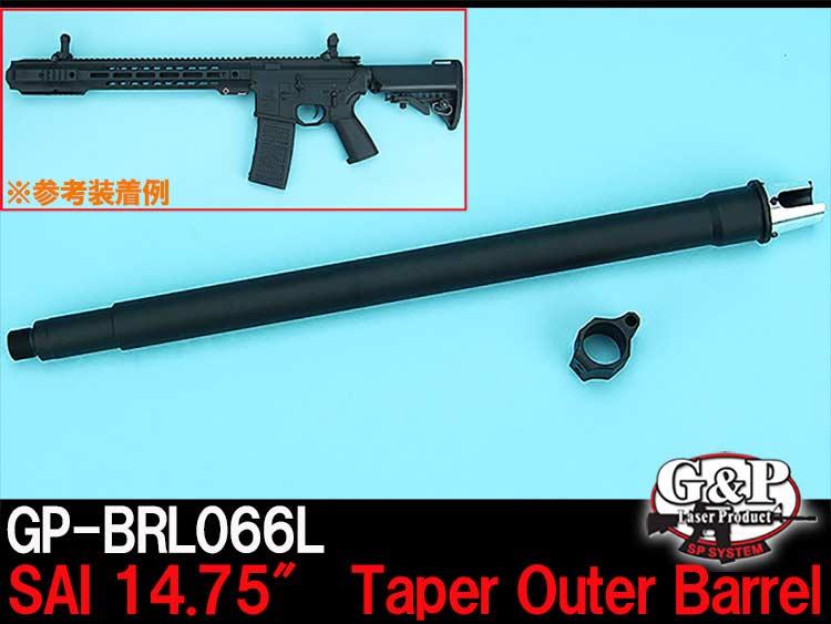 G&P社製 SAI 14.75″ Taper Outer Barrel / SAIカスタム用 テイパーアウターバレル / GP-BRL066L