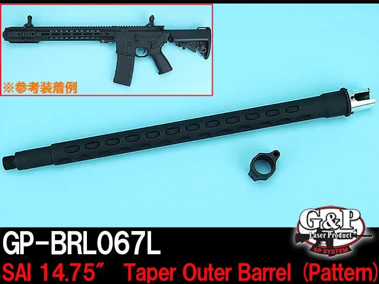 "G&P社製 SAI 14.75"" Taper Outer Barrel (Pattern) / SAIカスタム用 テイパーアウターバレル / GP-BRL067L"