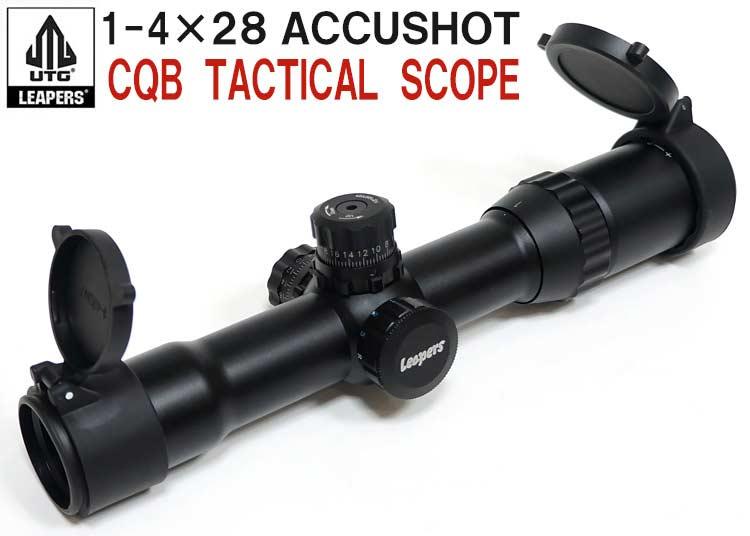 LEAPERS製 ACCUSHOT 1-4X28 30mm CQBズームスコープ