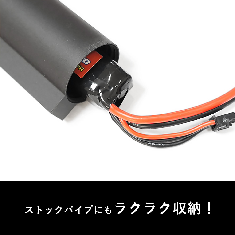 Option No1 LiPo リポバッテリー