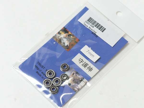 SHS製(守護神) 電動ガン メカボックス用 7mm ベアリング軸受け 6個入(メタル製)/SHS-048
