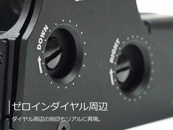 EOTech イオテック 551 ホロサイト レプリカ