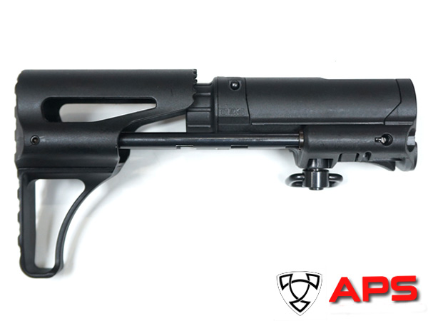 Collapsible Rifle Stock CRS