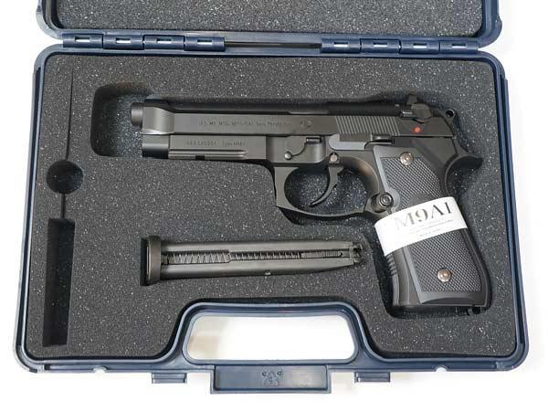 【BERETTA社純正】ベレッタ社 純正 実銃M9ピストルハードケース QVP05-17-58