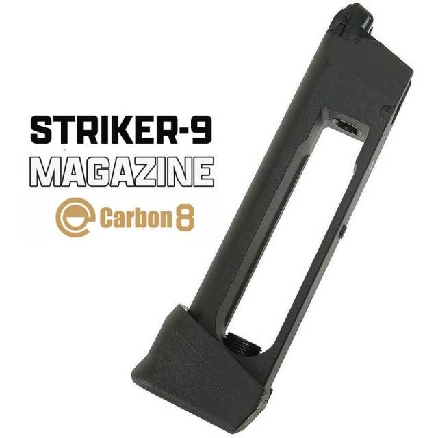 STRIKER-9 CO2スペアマガジン
