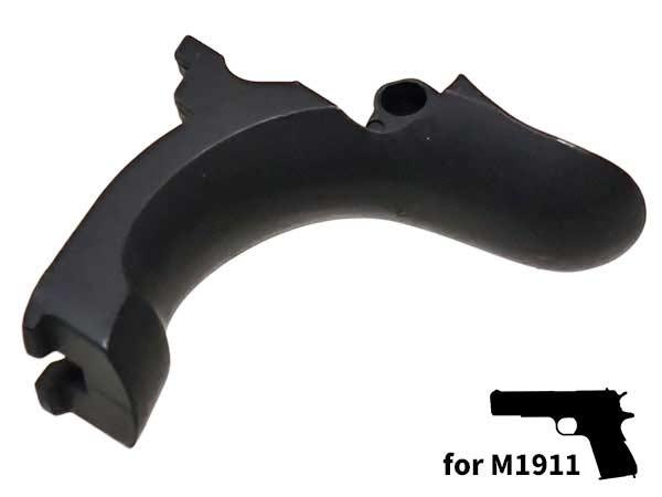 マルイ系1911ガバメント用グリップセフティー