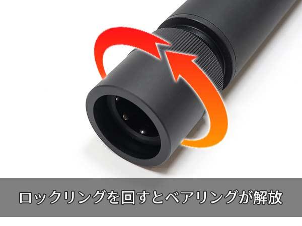 東京マルイ バードゲージ サイレンサー サプレッサー