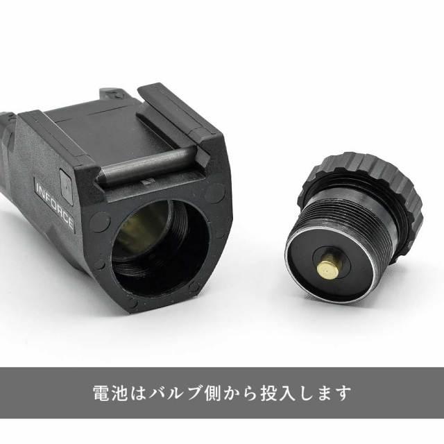 SOTAC INFORCE APL-C コンパクトライト ハンドガンライト