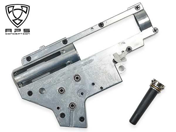 [ APS製 ] 電動ガン用 クイックリリース 8mm ベアリング メカボックス APS-22