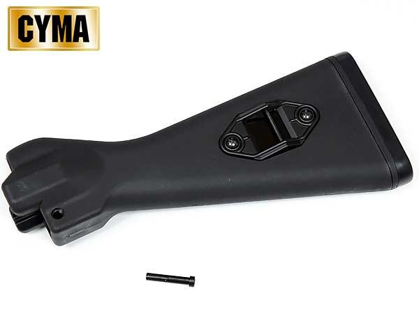 CYMA(シーマ)製 CY-C76 電動ガン MP5用 固定ストック(プラスチック製)