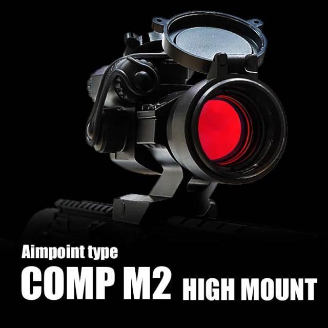 COMP M2 ドットサイト ダットサイト レプリカ