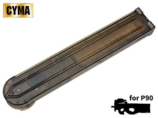 【CYMA製】電動ガン P90用 280連マガジン ゼンマイ巻き上げ式 (プラスチック製) BK / CY-C122