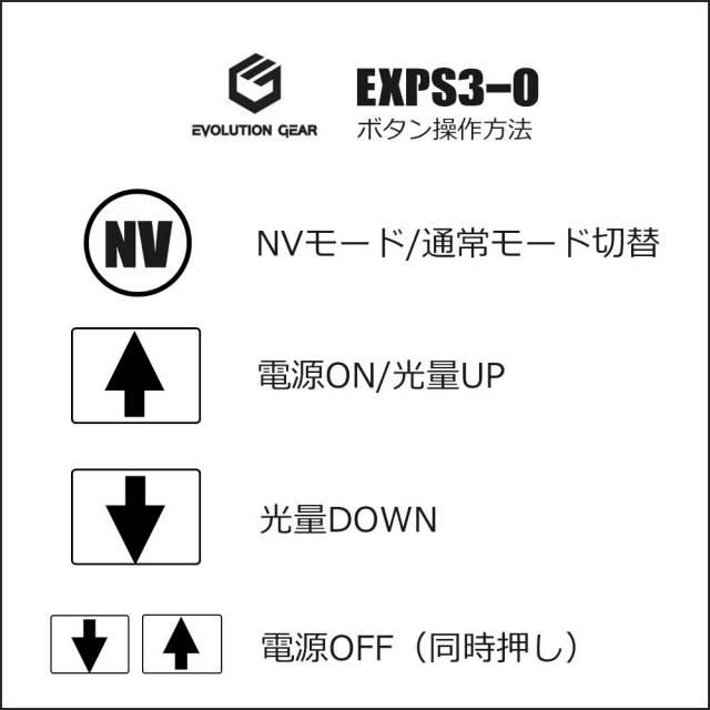 EVOLUTION GEAR エボリューションギア EXPS3-0
