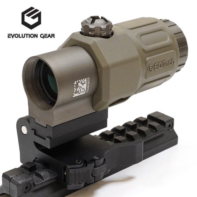 EVOLUTION GEAR G33 Magnifire ブースター