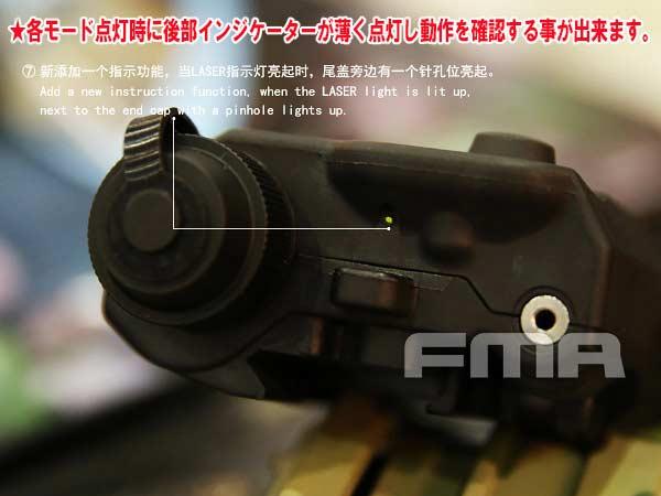 FMA製 AN/PEQ-15 LA5-C(ATPIAL)タイプレプリカ