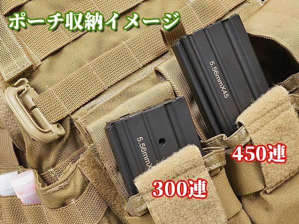 スタンダードタイプ 電動ガン 東京マルイ AEG M4 スペアマガジン