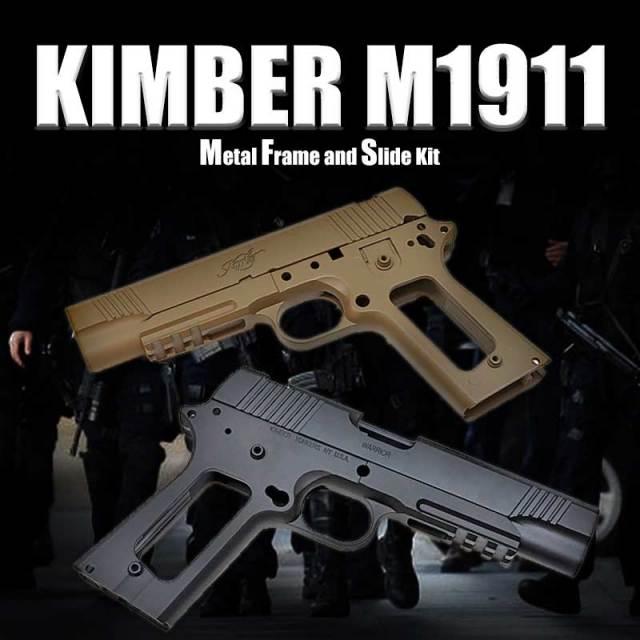 ARMY FORCE KIMBER メタルフレーム メタルスライド