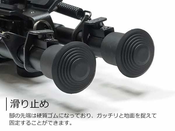 HARRIS M3 バイポッド 二脚