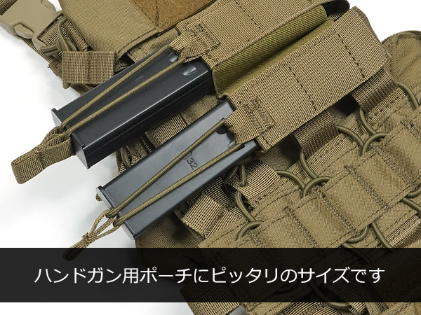 STAR AIRSOFT M4 9mm コンバージョンキット