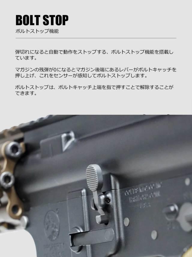 ATW CYBERGUN COLT M4 MK18 MOD1