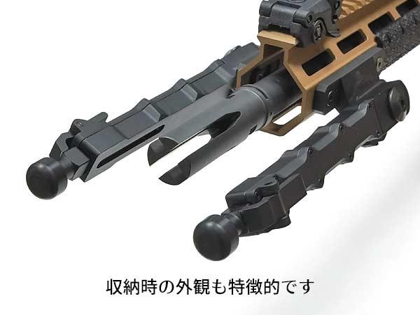M-LOK Foldable バイポッド Bipod